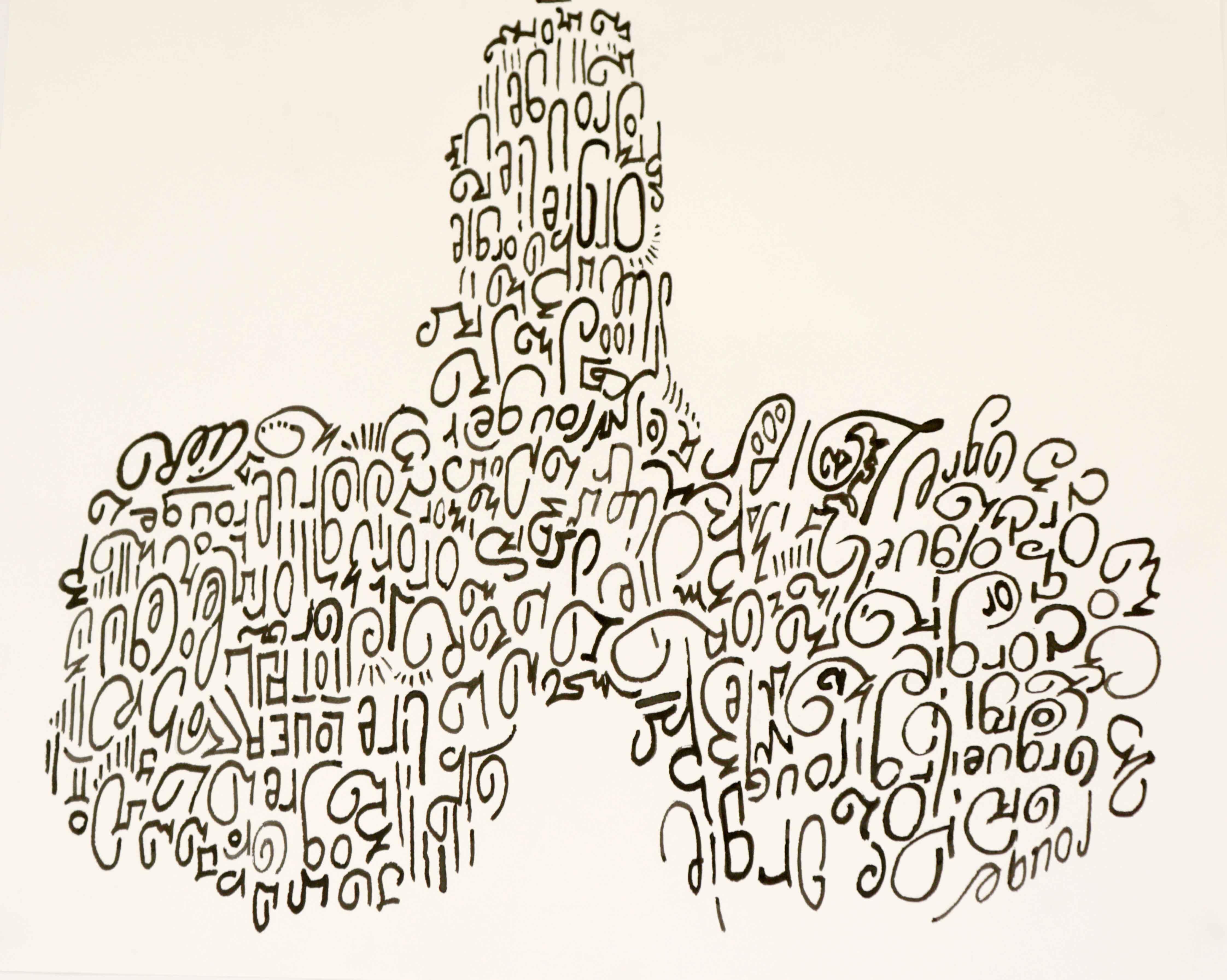Dessin � la plume encre de Chine sur papier  cours de dessin